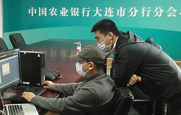 睿虎那曲市医院网站建设与农业银行签订开发及技术服务协议